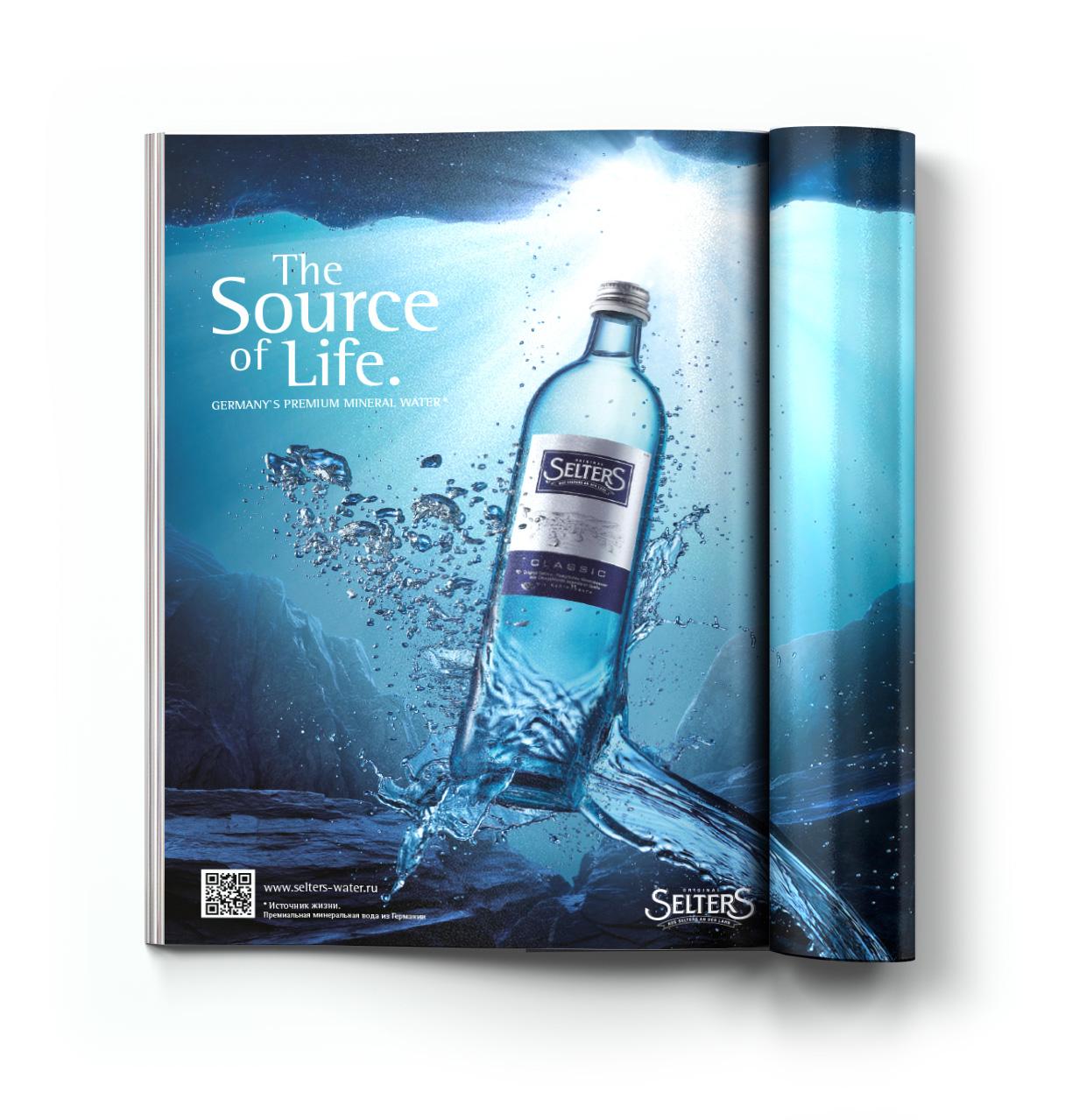 Selters Mineral Water advert EN