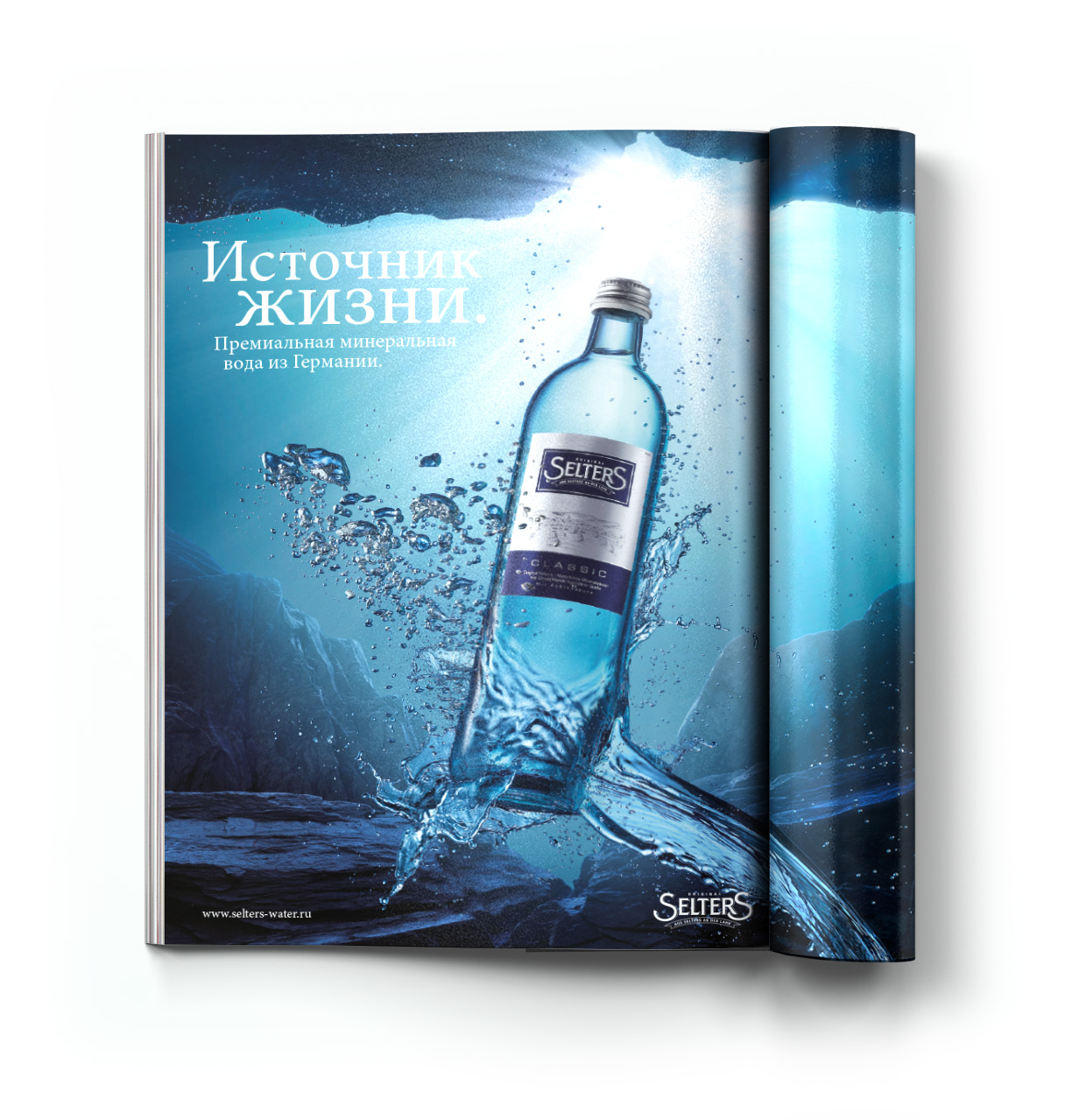 Selters Mineral Water advert RU